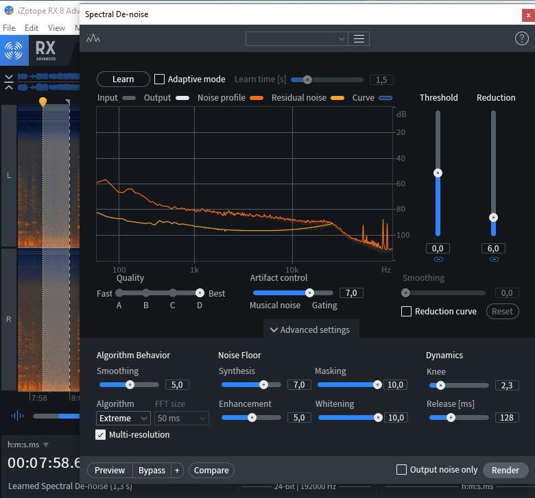Модуль спектрального шумопонижения